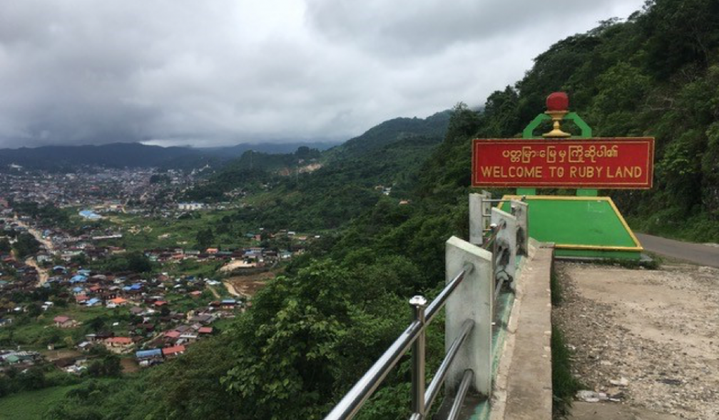 Welcome sign and Mogok seen from the view point.